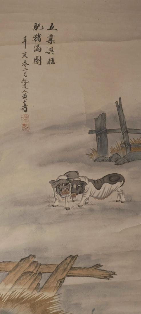 Attribute to Huang Shanshou(1855-1919)   Animals