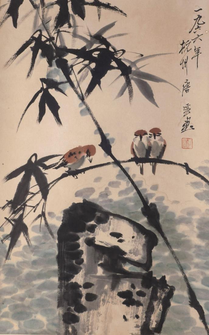 Attribute To Tang Yun(1910-1993) | Birds