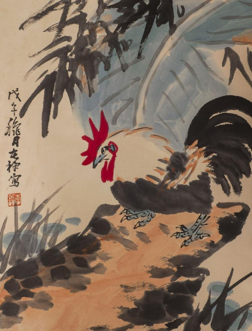 Attributed to Li Ruochan | Rooster