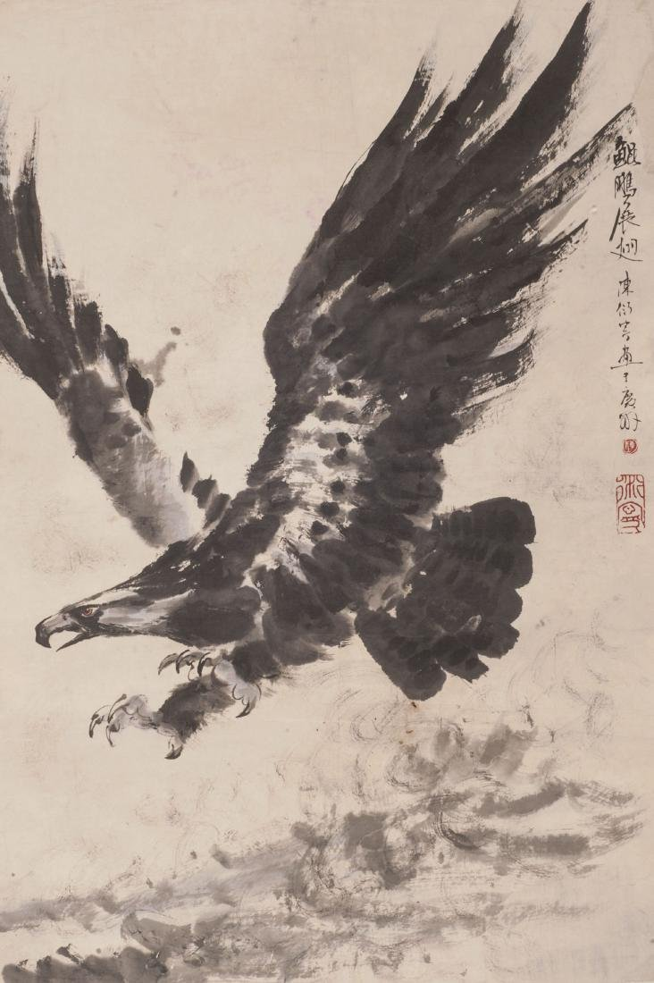 Attributed to Chen Yanning | Eagle