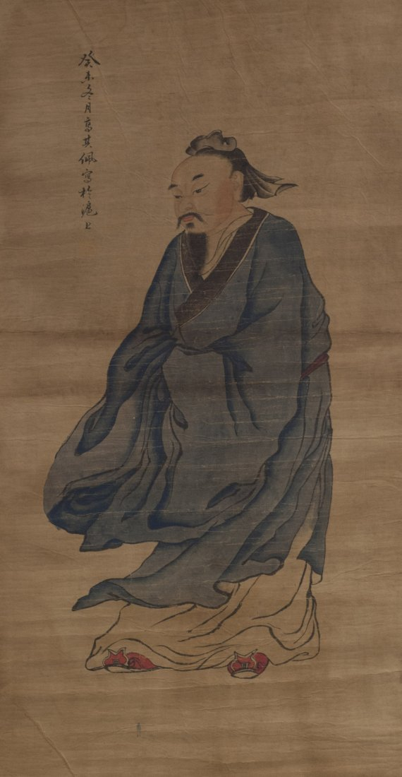 Chinese Portrait Painting GaoQiPei (1660-1734)