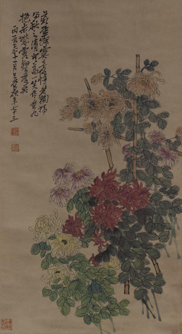 Chinese Painting  WuChangShuo (1844-1927)