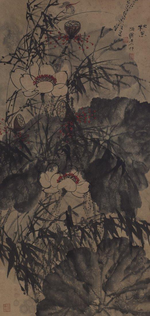 Chinese Painting HaiXiaLaoRen (1908-1998)