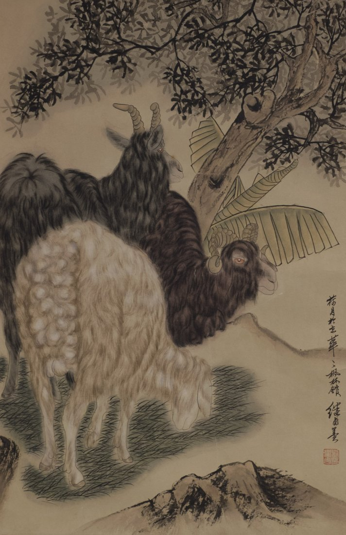 Chinese Painting LiuJiYou (1918-1983)