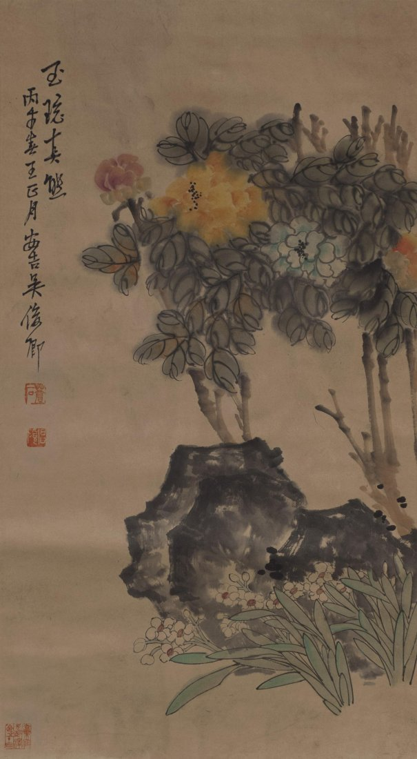 Chinese Painting  WuJunQing (1844-1927)