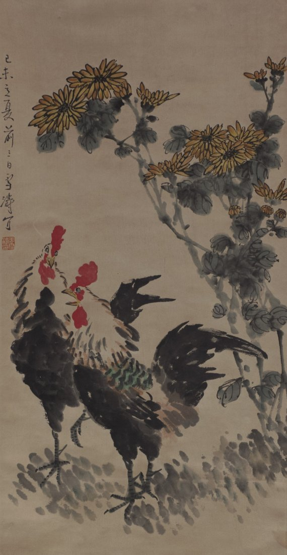 Chinese Painting WangXueTao (1903-1982)