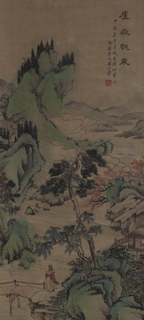 Chinese Painting HuangShangShou (1855-1919)