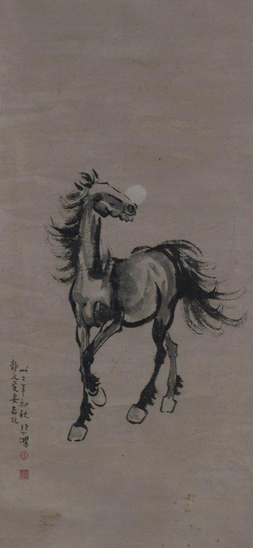 Chinese Painting XuBeiHong (1895-1953)