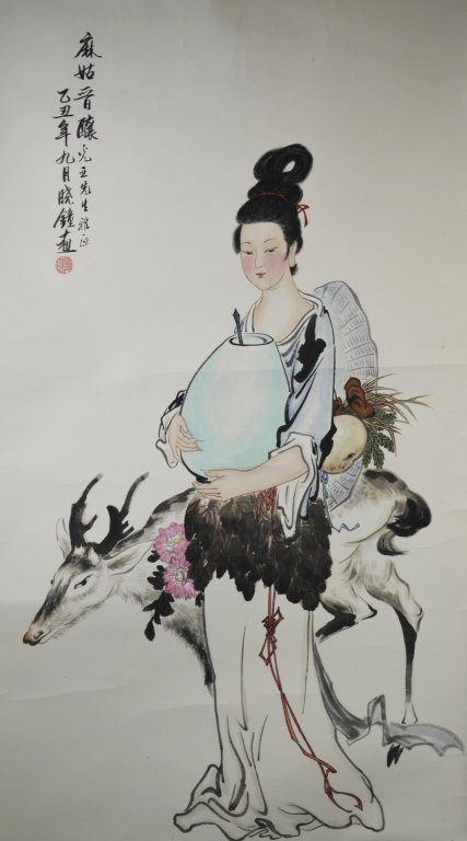 Chinese Watercolor Painting Lady Figure