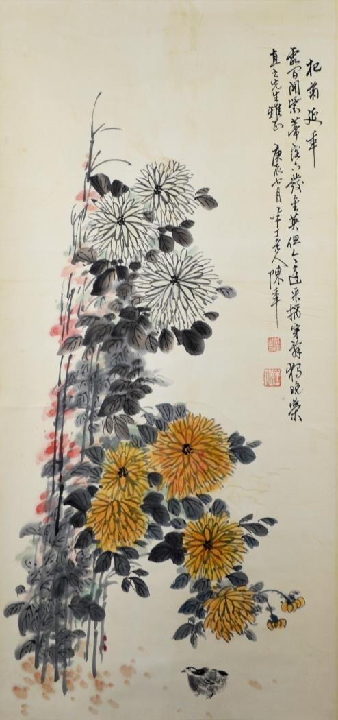 Chinese Painting Flowers ChenBanDing(1876--1970)