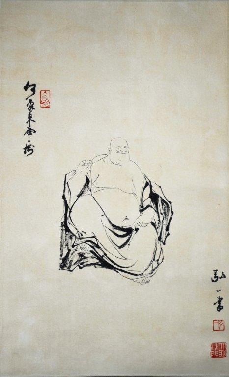 Chinese Buddha Ink Painting Hongyi