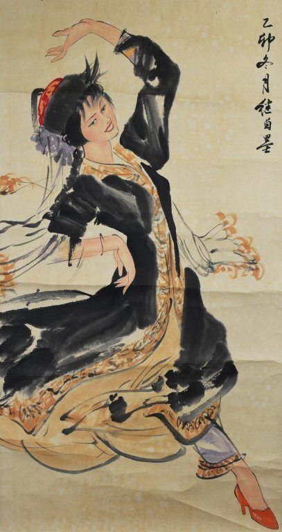 Chinese Dancing Lady Painting Signed