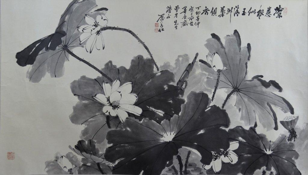 Chinese Lotus Fan Painting Liu Ziren(1912-)
