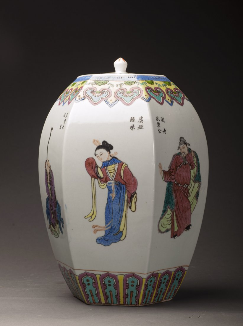 Pair Of  Hexagonal Vases 20c - 2