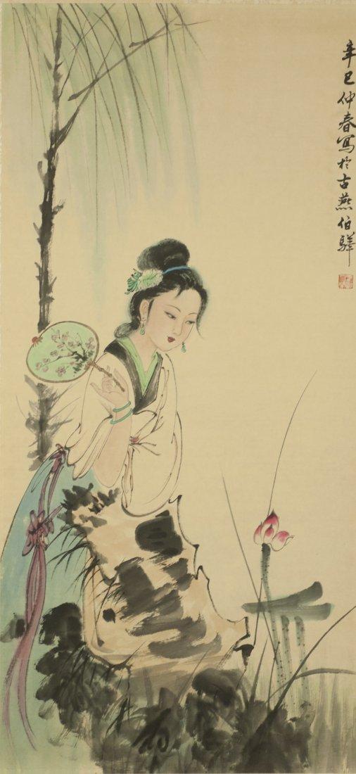Chinese Lady Painting Baibohua(1944-)
