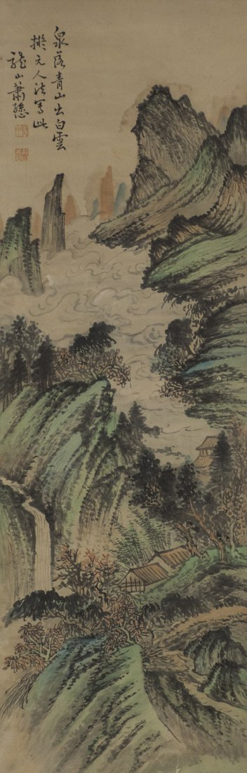 Chinese Landscape Painting XiaoXun (1883-1944)