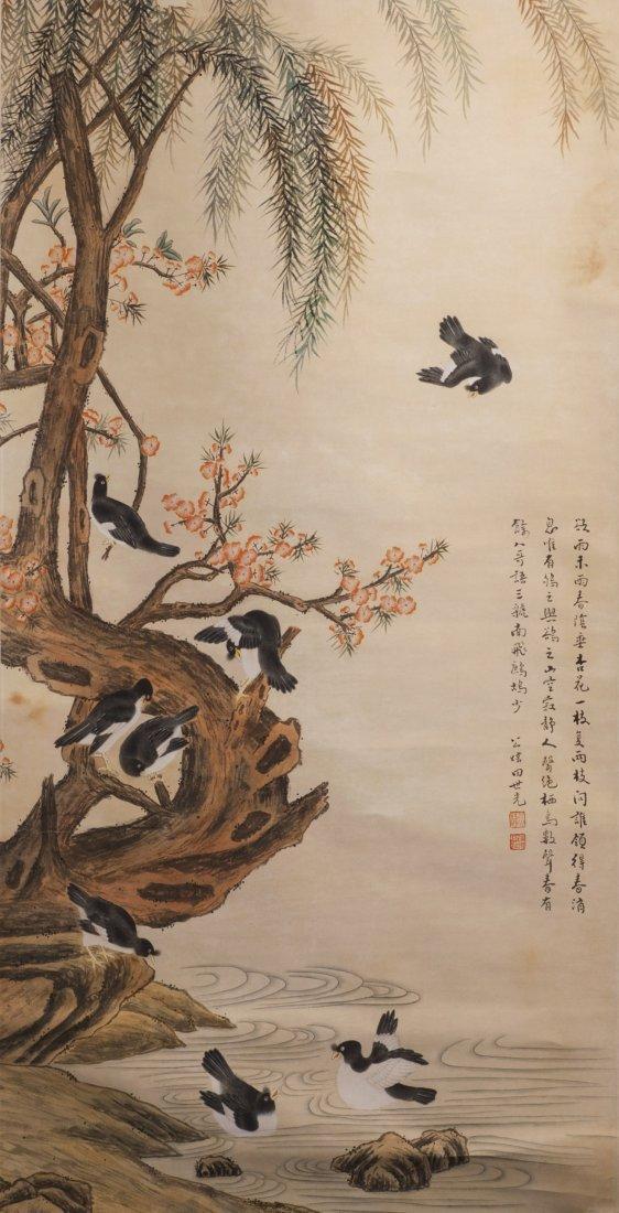 Flower and Bird Tianshiguang(1916-1999)