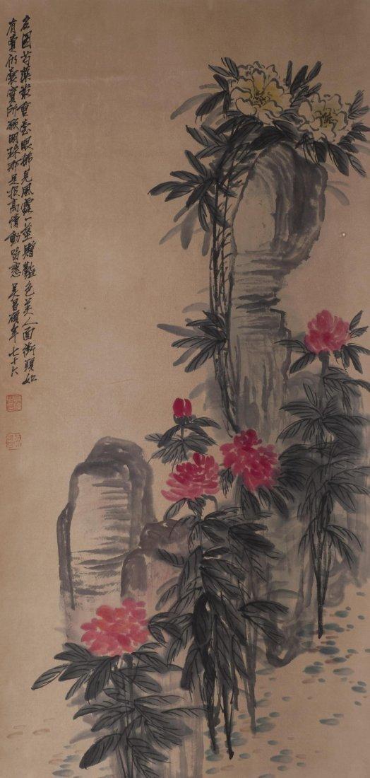 Chinese Flower Painting Attribute to Wuchangshuo