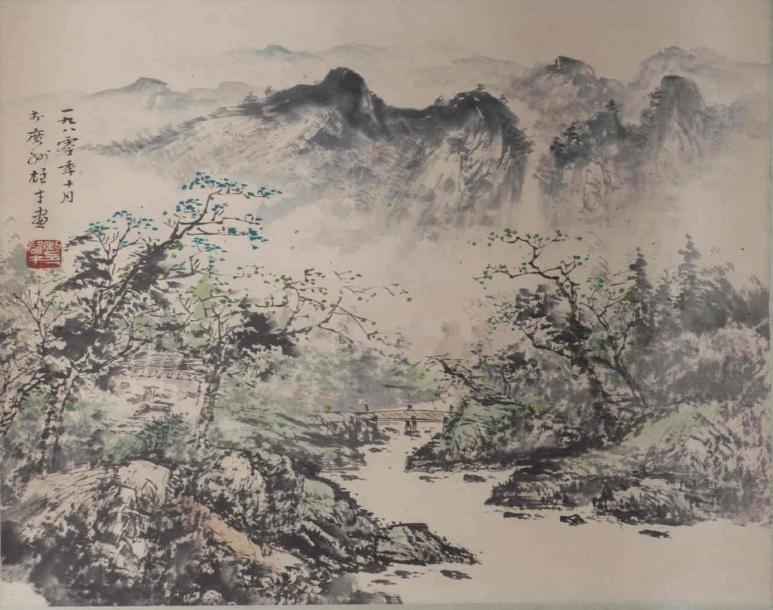 Landscape Painting Unknown Author