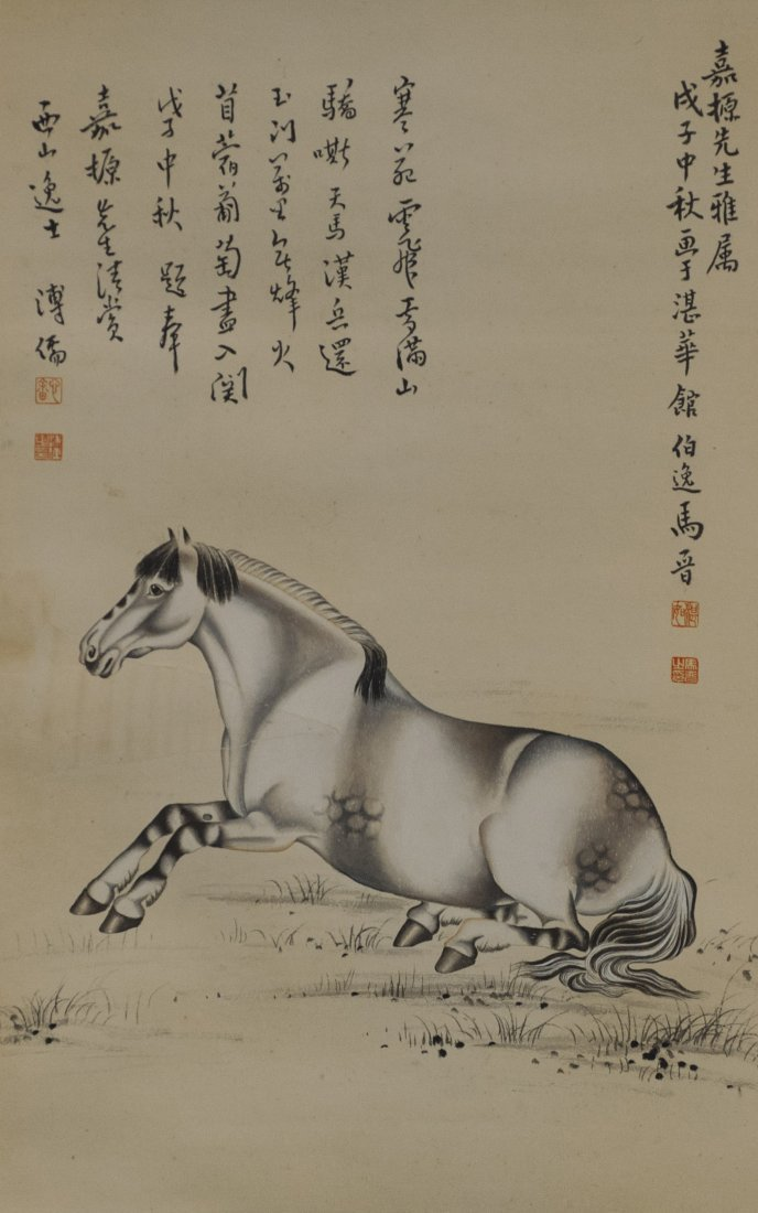 Horse Painting attributed to PuRu (1896-1963)