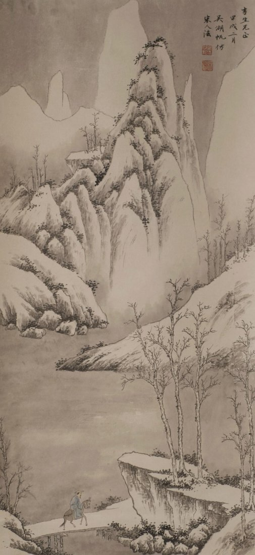 Landscape Painting Wuhufan(1894-1968)
