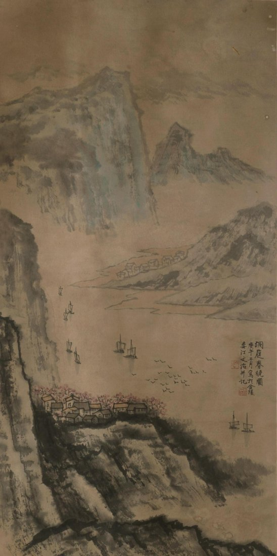 Chinese Water Color and Ink Landscape Painting