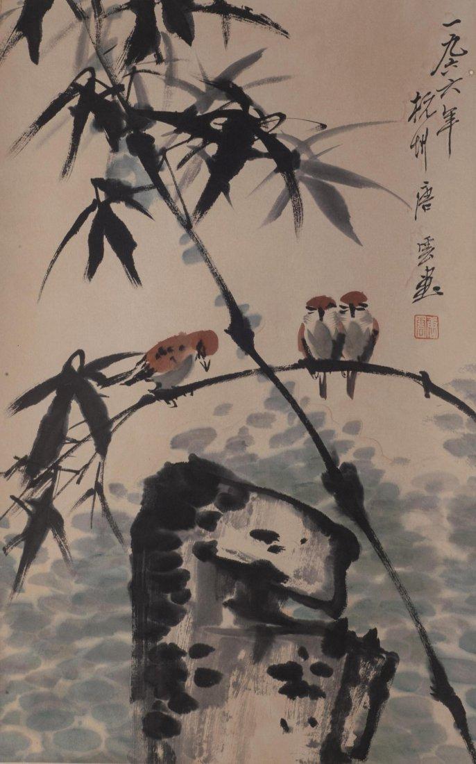 Bird Painting Tangyun(1910-1993)