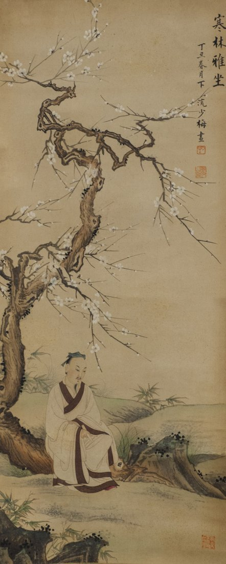 Figure Painting attributed ChenShaoMei(1909-1954)