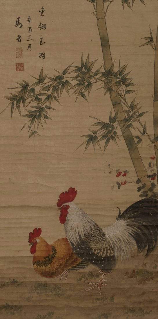 Chinese Ink Painting of Bamboo and Cocks