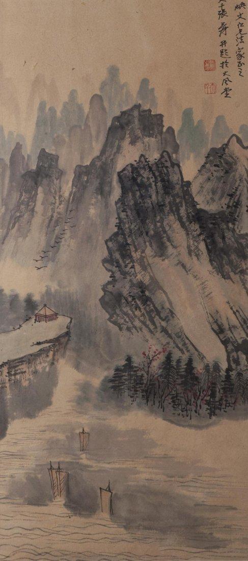 Water Color Landscape Painting Zhangdaqian