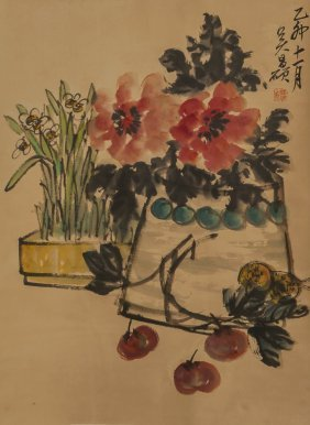 Chinese Ink And Watercolor Flower Painting