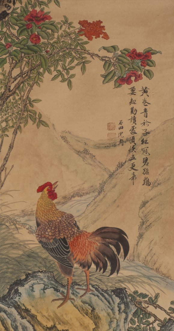 Attributed to Shen Zhou | Rooster