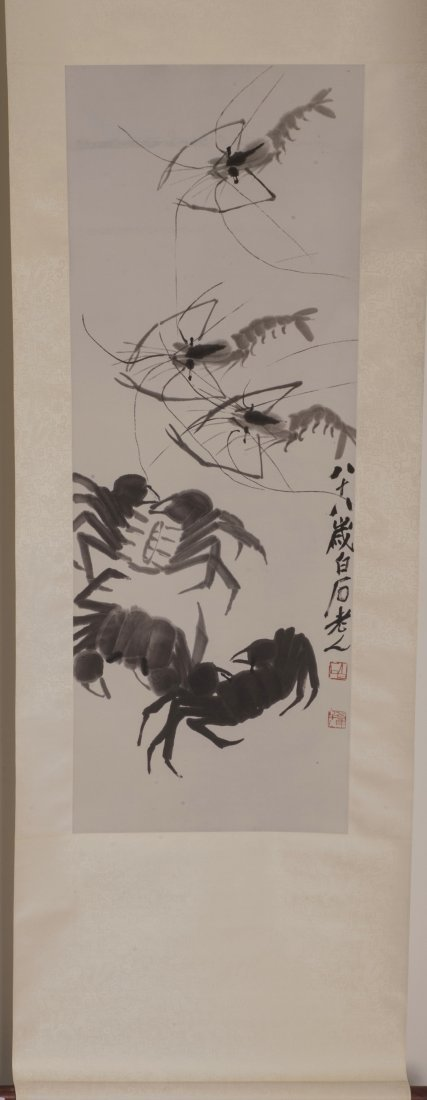 Attributed to Qi Baishi | Shrimp