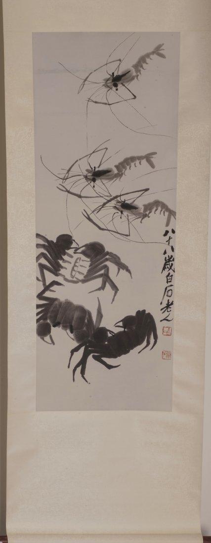 Attributed to Qi Baishi | Shrimp