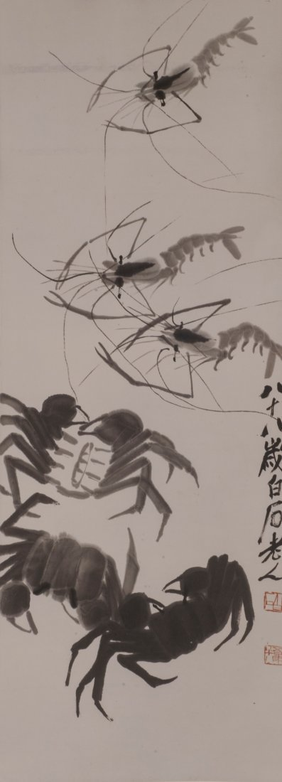 Attributed to Qi Baishi | Shrimp - 2