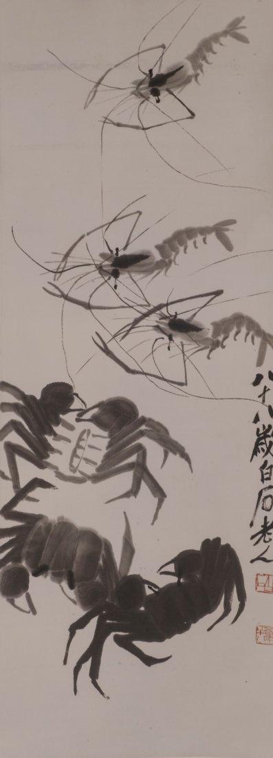 Attributed to Qi Baishi | Shrimp - 2