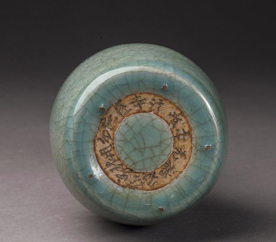 Antique Green Glazed Porcelain Vase - 3