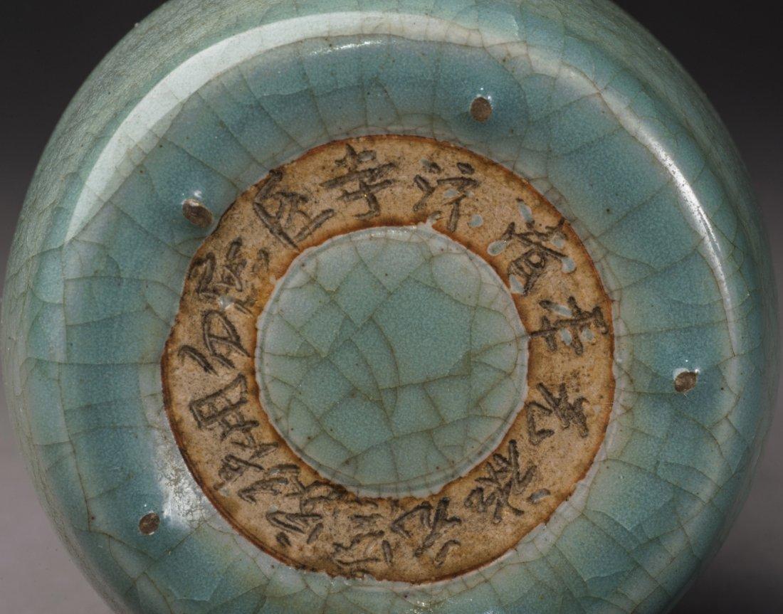 Antique Green Glazed Porcelain Vase - 4