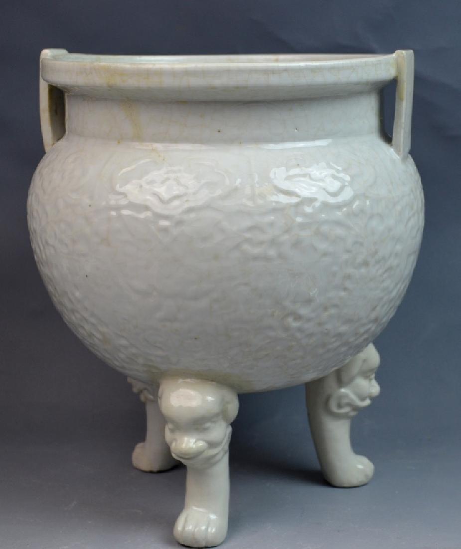 18th C Chinese White Imperial Porcelain Censer