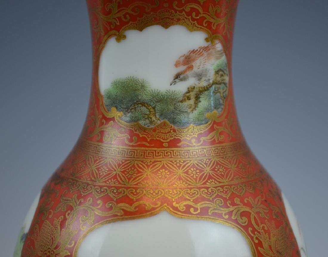 Chinese Iron Red Gold Gilt Porcelain Vase 19th C - 3