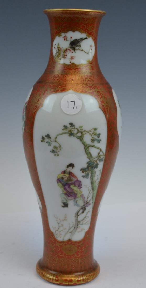 Chinese Iron Red Gold Gilt Porcelain Vase 19th C - 5