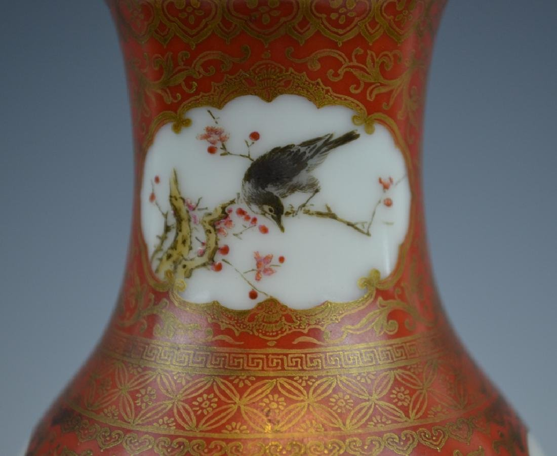 Chinese Iron Red Gold Gilt Porcelain Vase 19th C - 6