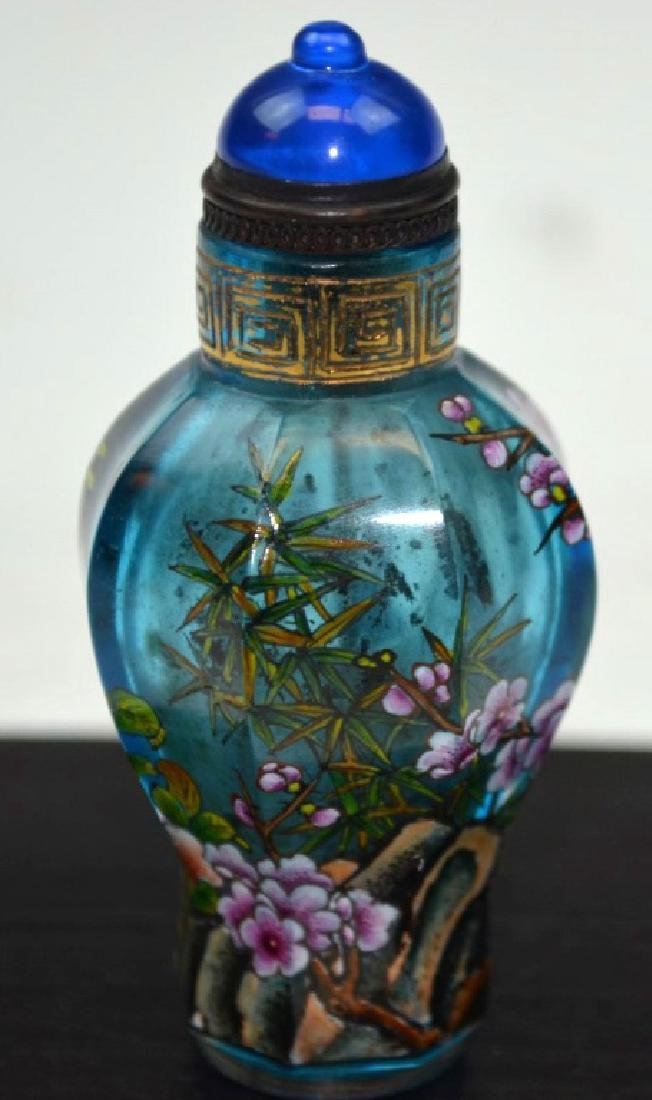 Chinese Painted Blue Peking Glass Snuff Bottle