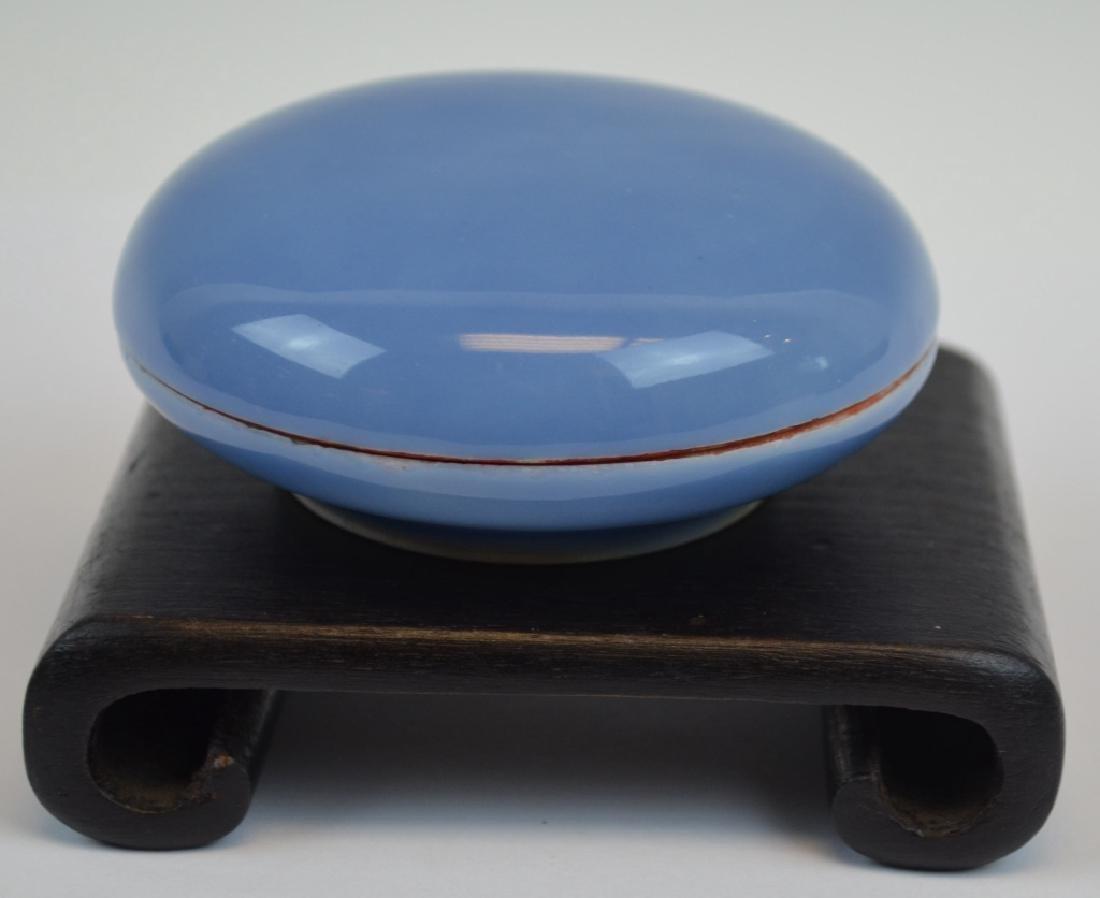 Chinese Blue Glazed Porcelain Ink Box