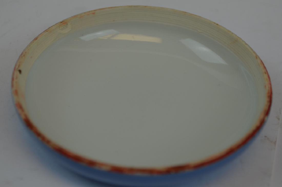 Chinese Blue Glazed Porcelain Ink Box - 3