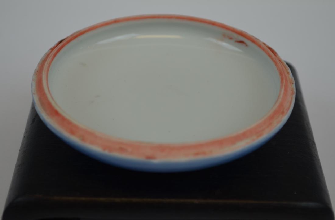 Chinese Blue Glazed Porcelain Ink Box - 4