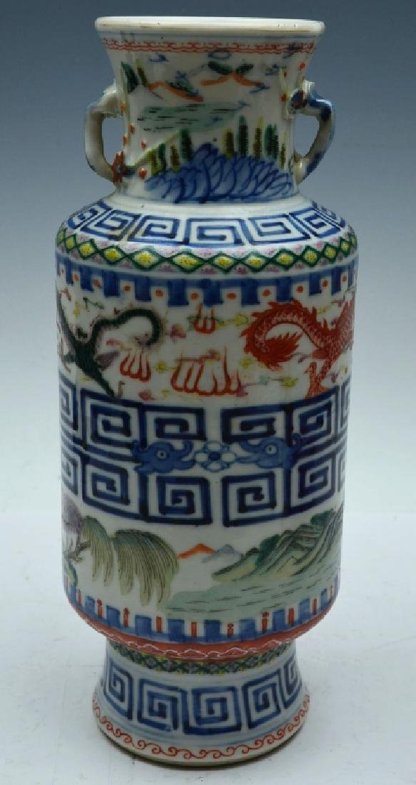Chinese Famille Verte Porcelain Vase with Handles