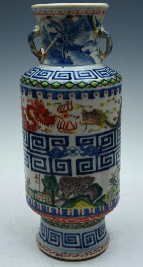 Chinese Famille Verte Porcelain Vase with Handles - 2