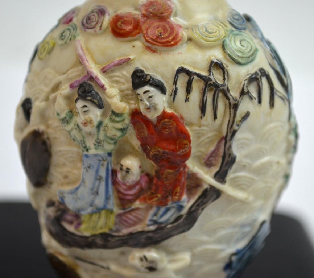 Chinese Famille Rose Porcelain Snuff Bottle - 5