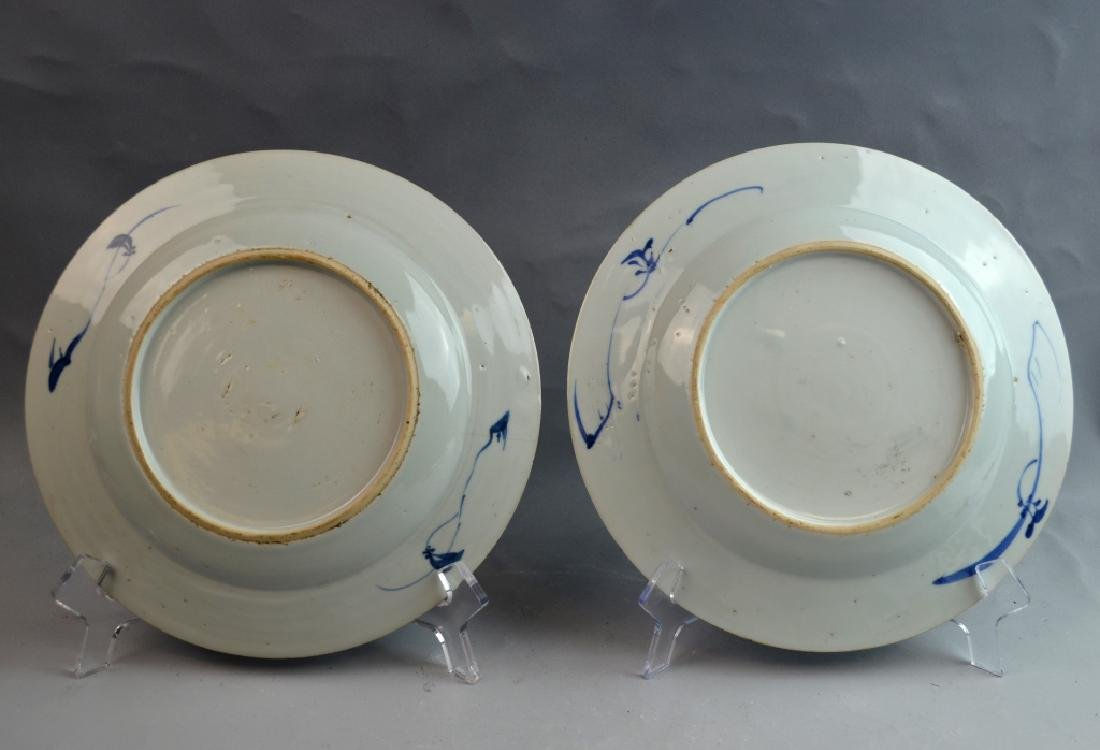 Pair Chinese Export Porcelain Plates with Flowers - 4